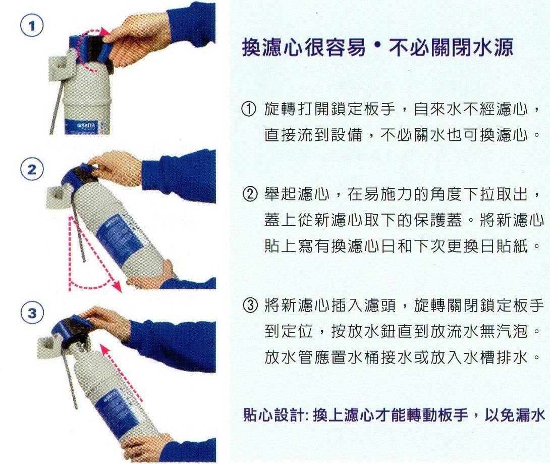 廚下型熱飲機,開飲機,淨水器,淨水機,濾水器,電解水機,紫外線淨水器