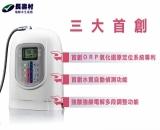 長壽村EC-750