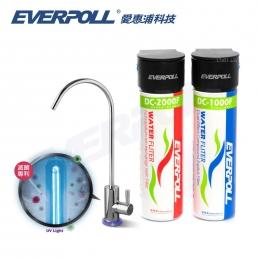 EVERPOLL 愛惠浦 UV滅菌龍頭+守護升級全效淨水組 UV-801+DCP-3000